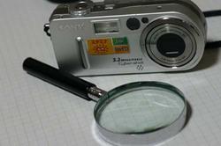 7.13 camera 015.jpg
